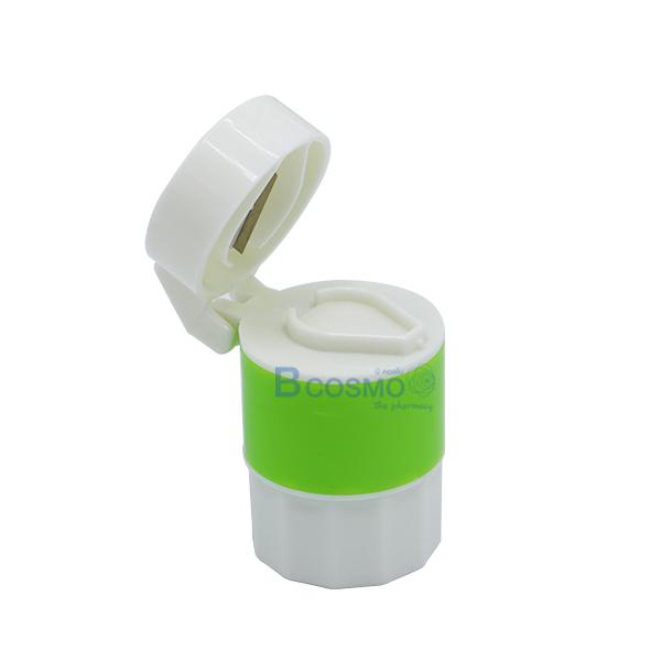 PA1705-GR-ที่ตัดยา และ ที่บดยา Sibaohe สีเขียว