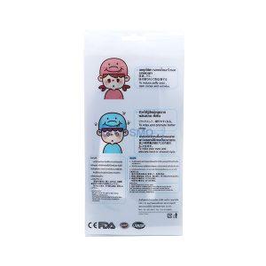 อุปกรณ์ประคบร้อนเย็นเคนโกะ หน้ากาก Gel Bead-Face Eye Mask Black