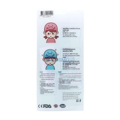 อุปกรณ์ประคบร้อนเย็นเคนโกะ หน้ากาก Gel Bead-Face Eye Mask Green