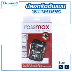 CUFF ROSSMAX