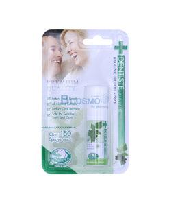 สเปรย์ระงับกลิ่นปาก DENTISTE 15 ml.