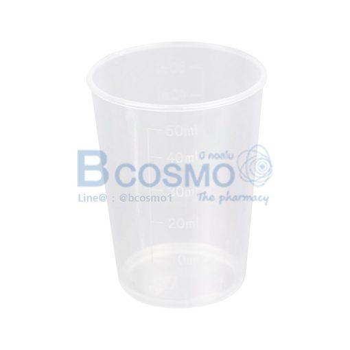 50 ml. C MT0048 50 5