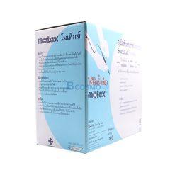 ถุงมือศัลยกรรม มีแป้ง มีขอบ Motex Surgical Gloves Sterile No.6