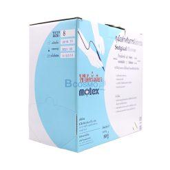 ถุงมือศัลยกรรม มีแป้ง มีขอบ Motex Surgical Gloves Sterile No.8 [50 คู่/กล่อง]