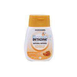 เจลล้างมือ เบตาดีน มานูกาฮันนี่ Betadine 50 ml.