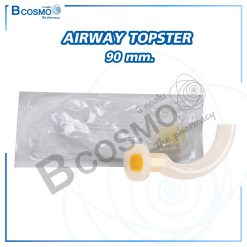 AIRWAY TOPSTER 90 mm. YELLOW