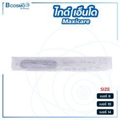 ไกด์ เอ็นโด Maxicare
