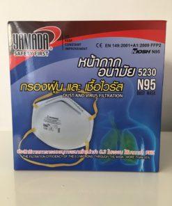 หน้ากากอนามัย N95 กรองฝุ่นและเชื้อไวรัส 5230 จำนวน 1 ชิ้น