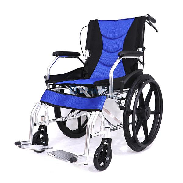 WC0605-BL-3-ลายน้ำ รถเข็นอลูมิเนียมอัลลอยล้อแม็ก 20 นิ้ว สีน้ำเงิน