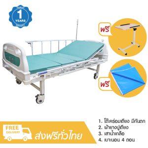 pb0109-gr-300x300 เตียงผู้ป่วย  2 ไก ไฟฟ้า ราวสไลด์สูง สีเขียว