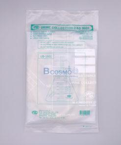 ชุดถุงปัสสาวะ ME UB-1601 2000 ml.