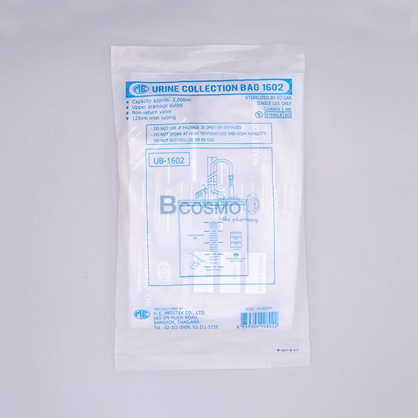 -ME-UB-1602-2000-ml-EF0506-2000-2 ชุดถุงปัสสาวะเดรนบน ME UB-1602 2000 ml. แพ็ค 30 ชิ้น