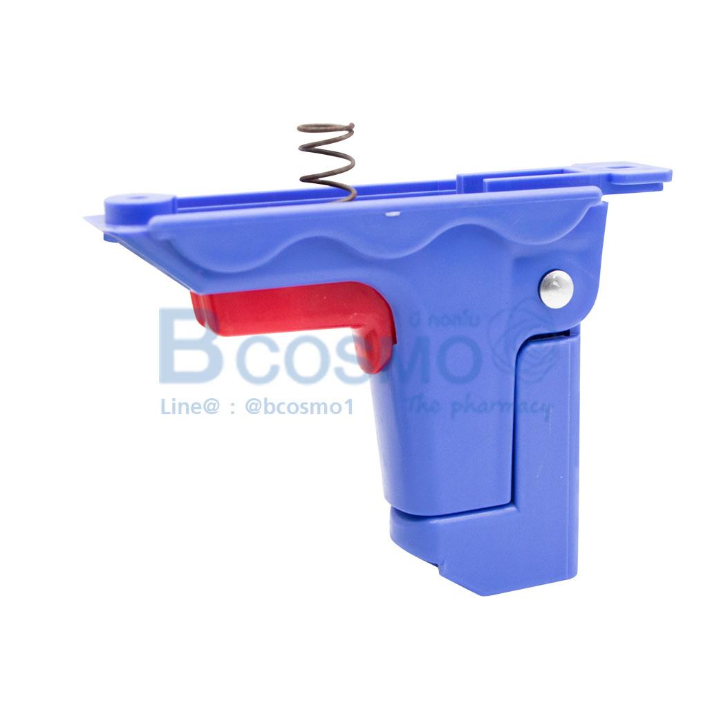 สีฟ้า C PB9899 4