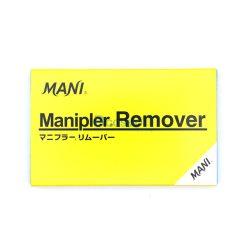 อุปกรณ์ถอดแม็กเย็บแผล Manipler Remover MANI SR-1S