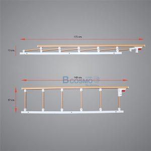 PB9802-WO-ราวสไลด์กั้นข้างแบบพับได้-5-ขั้น-ลายไม้_02-300x300 ราวสไลด์กั้นข้างแบบพับได้ 5 ขั้น ลายไม้