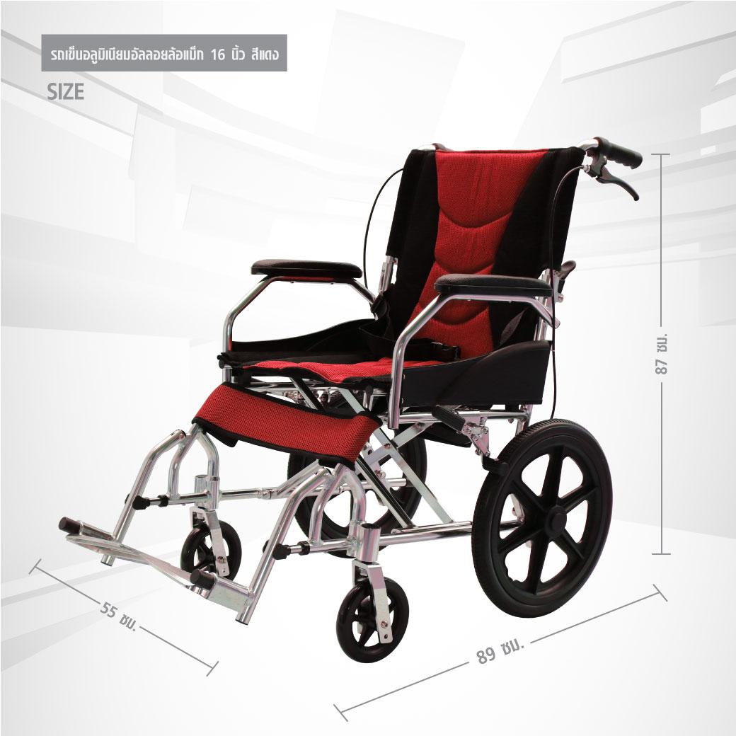 WC0705 R Details 2
