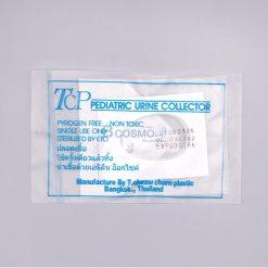 ถุงปัสสาวะเด็ก TCP 100 ml. แพ็ค 30 ชิ้น