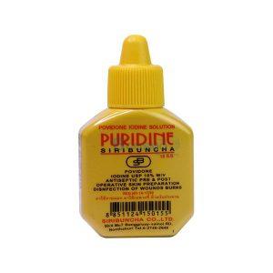 140113-15-เพียวริดีน-ไอโอดีน-ศิริบัญชา-15cc_02-300x300 เพียวริดีน ไอโอดีน ศิริบัญชา 15 cc.