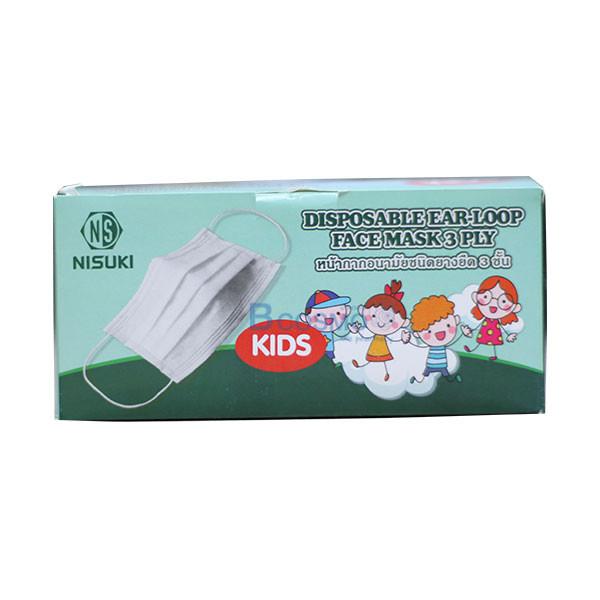 EF0625-WH-หน้ากากอนามัยชนิดยางยืดสำหรับเด็ก-3-ชั้น-NISUKI-สีขาว-50s_03 หน้ากากอนามัยชนิดยางยืดสำหรับเด็ก 3 ชั้น NISUKI สีขาว 50's