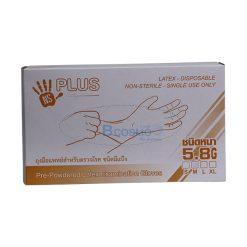 [แพ็ค 20 กล่อง]ถุงมือตรวจโรค มีแป้ง NISUKI รุ่นหนา 5.8 SIZE XS