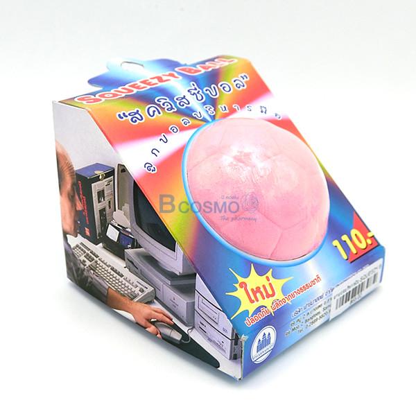 บอลบริหารมือ SQUEEZY BALL