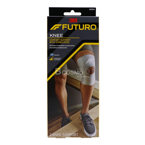 ES0116-M-พยุงเข่า-FUTURO-Comfort-Support-With-Stabilizers-Knee-1 พยุงเข่า FUTURO Comfort Support With Stabilizers Knee SIZE M