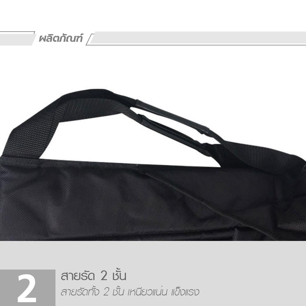 2 ตอน JX สีดำ EB0503 5 2