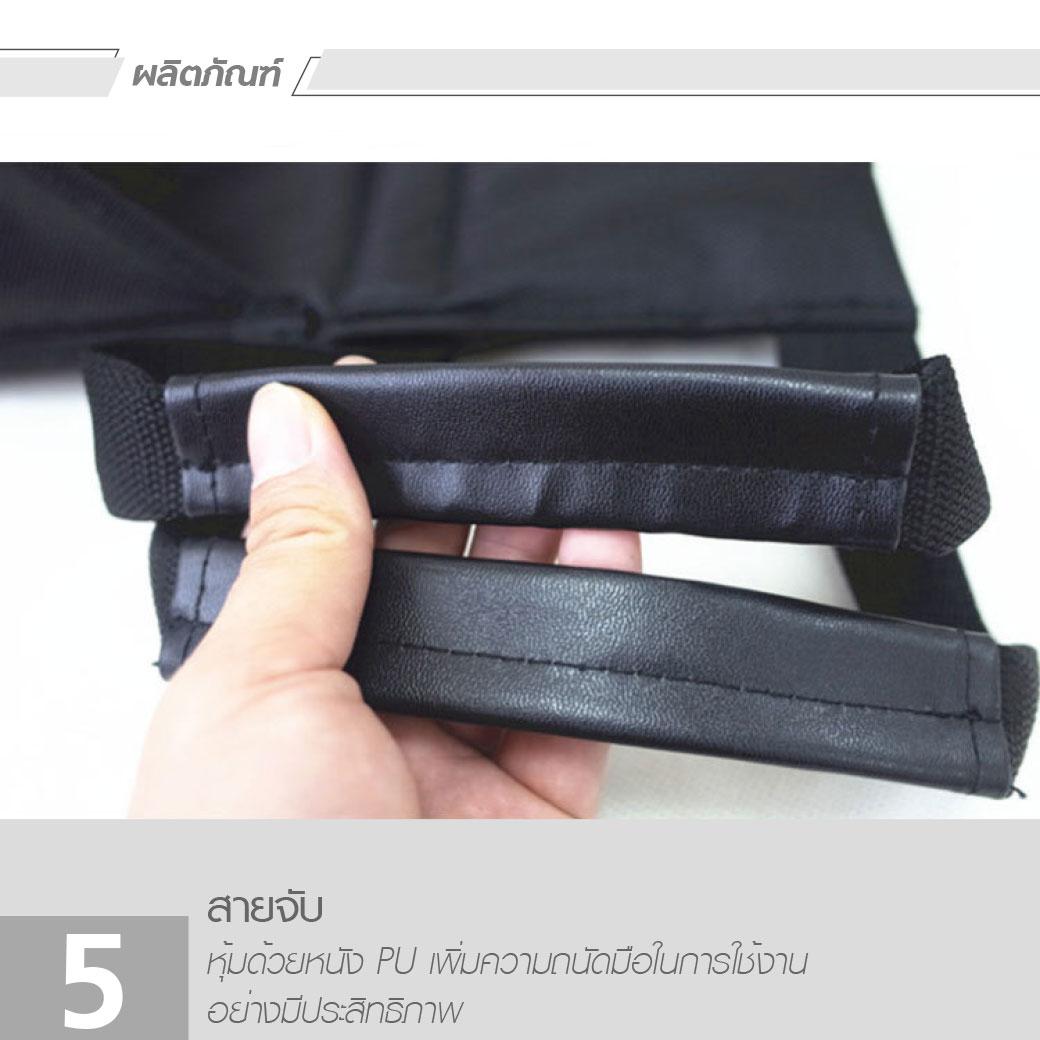 2 ตอน JX สีดำ EB0503 5 5