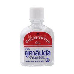 ยูคาลิปตัสวิทยาศรม 15 ml