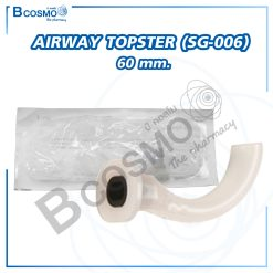 AIRWAY TOPSTER (SG-006) 60 mm. BLACK