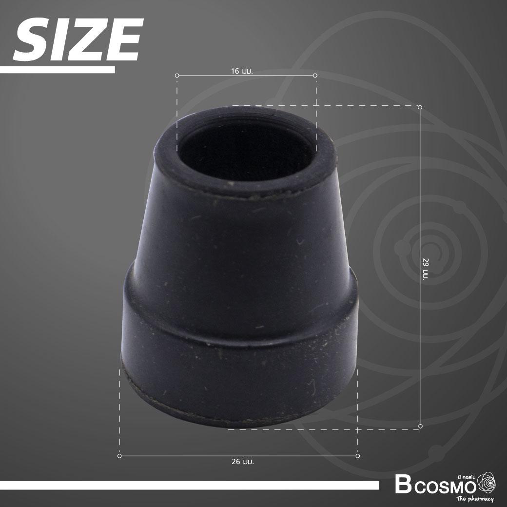 ลูกยางไม้เท้า 16 mm. สีดำ