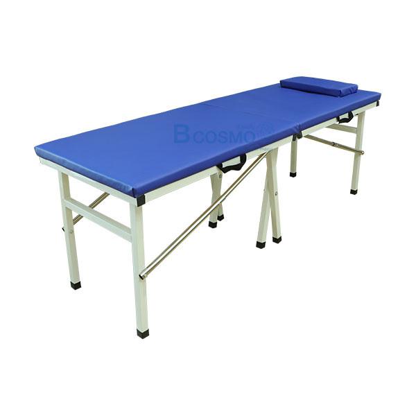 เตียงนวดพับได้ (เหลี่ยม) สีฟ้า 180x60x65 cm.