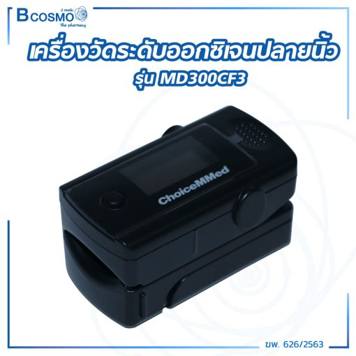 OM0005 CF3 1