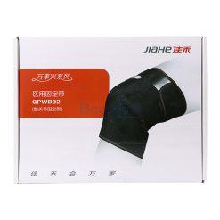 ชุดพยุงเข่า JIAHE QPD32 สีดำ