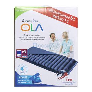 -OLA-418PVC-EB0404-8-300x300 ที่นอนลมแบบลอน OLA 418PVC