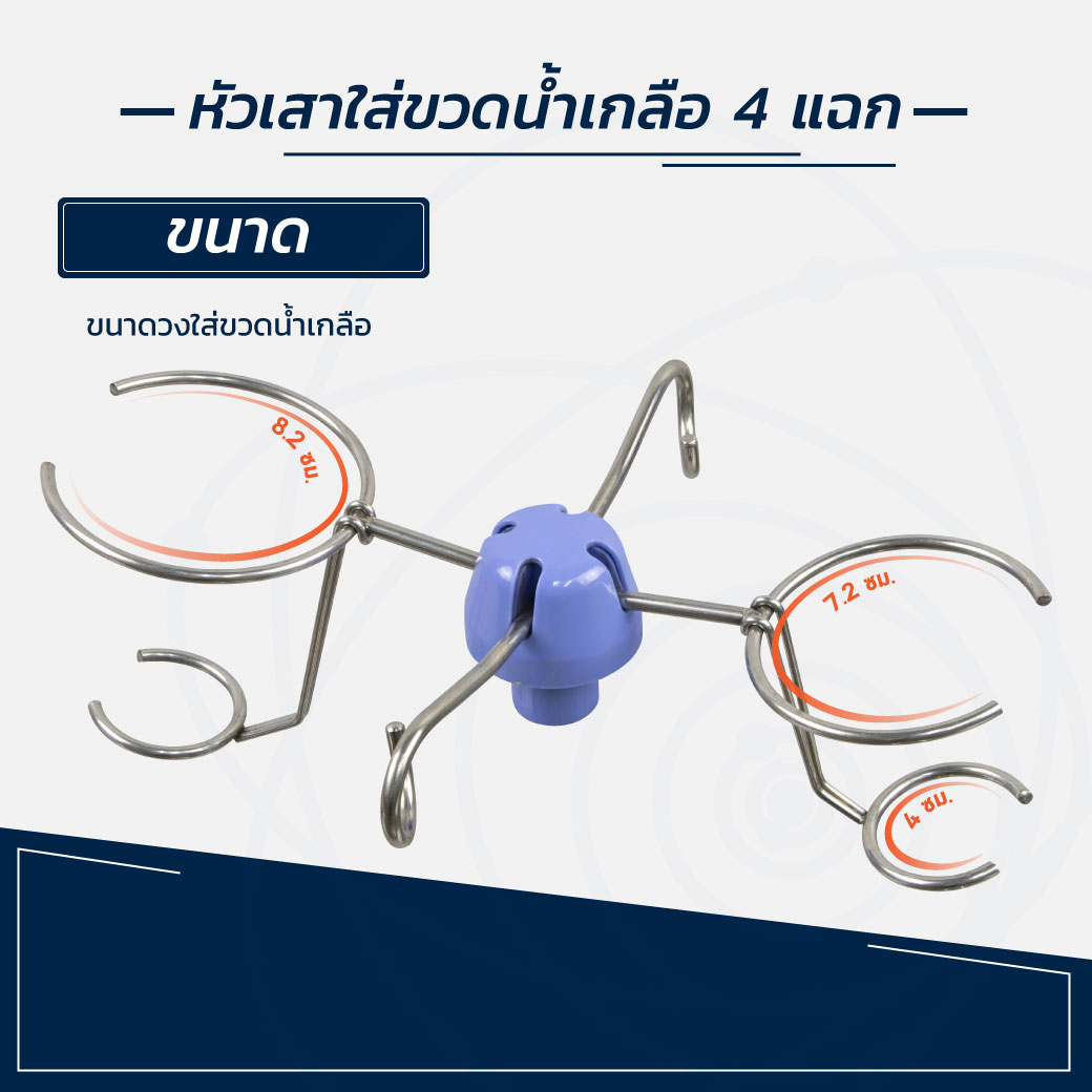 EB0195 163