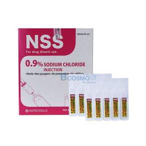 [ 1 กล่อง ] น้ำเกลือชนิดฉีด NSS 0.9 % SODIUM CHLORIDE INJ.10ml. 5 amp