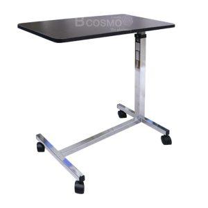 -Yuwell-YU610-สีดำ-EB0011-10-300x300 โต๊ะคร่อมเตียง Yuwell YU610 สีดำ