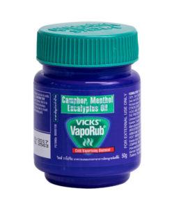 วิคส์ VICKS ขวดใหญ่ 50 g.