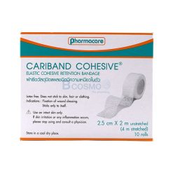 CARIBAND COHESIVE Pharmacare 2.5CMx2M (1 กล่อง)