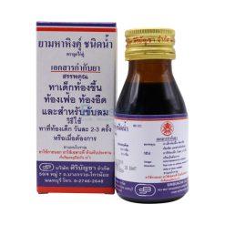 ยามหาหิงคุ์ ชนิดน้ำ 60 ml.