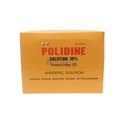 [1 ขวด] ยาฆ่าเชื้อ POLIDINE SOLUTION 10% 15 cc.