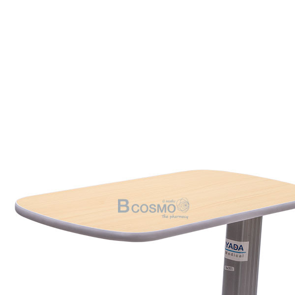 EB0012-โต๊ะคร่อมเตียง-หน้าไม้โฟเมก้า-ลายไม้-GK-9704 โต๊ะคร่อมเตียง หน้าไม้โฟเมก้า ลายไม้ GK-970