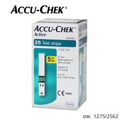 แผ่นตรวจน้ำตาล ACCU-CHEK PERFORMA STRIPS 25 ชิ้น (ACTIVE)