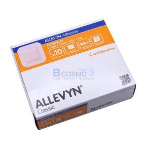 [ 1 แผ่น ] ALLEVYN ADHESIVE แผ่นโฟมไฮโดรเซลลูลาร์