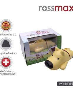 เครื่องพ่นละอองยา ROSSMAX N160