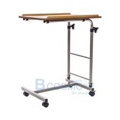 โต๊ะคร่อมเตียง Yuwell YU650 ลายไม้ กันตก