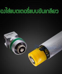 เครื่องส่องหลอดลม Riester LARYNGOSCOPE LED 2.5V R8041 bladeโค้ง 2,3,4 C Handle