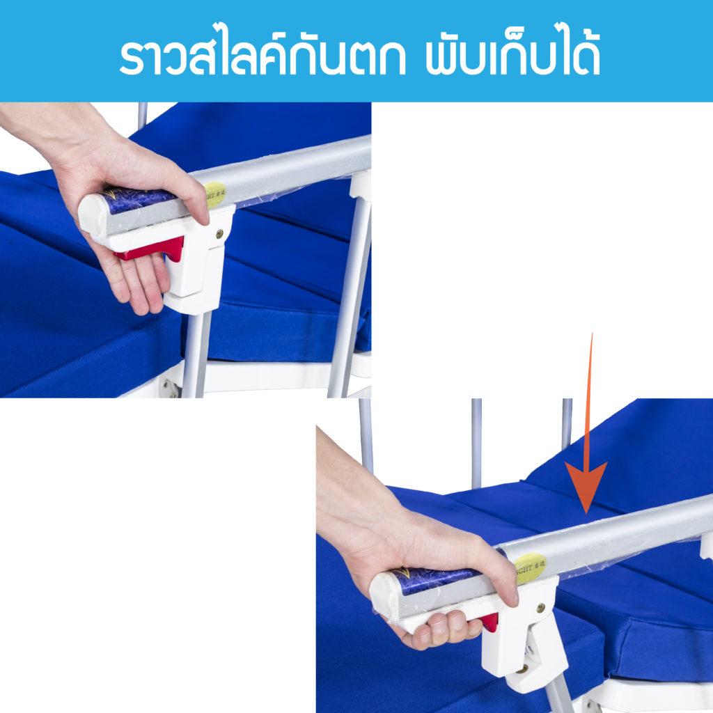 เตียงผู้ป่วย มือหมุน 2 ไก ราวสไลด์ สีฟ้า