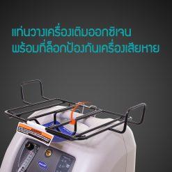 ชุดอุปกรณ์ วางเครื่องเติมออกซิเจน INVACARE 5